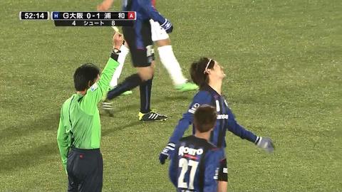 iwashi5