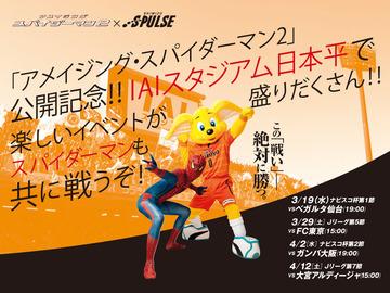 spiderman-pul2014-wp-1024